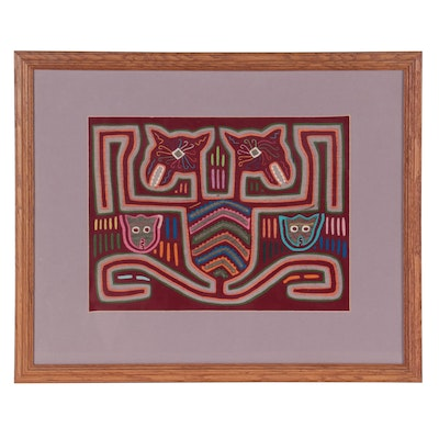 Central American Mola Folk Art Textile Panel, Late 20th to 21st Century
