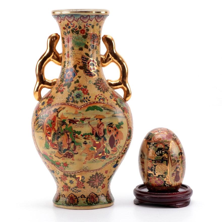 Japanese Satsuma Doubled Handled Vase and Egg Figurine on Wood Base
