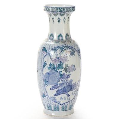 Chinese Bangchuping Shaped Vase, Late 20th Century