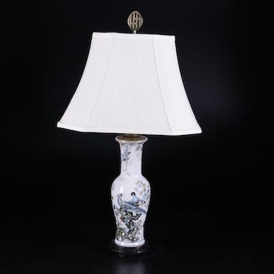 Chinese Birds Ceramic Phoenix Tail Yen-Yen Vase Table Lamp