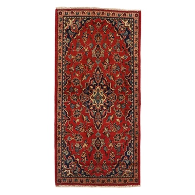 2'5 x 5'2 Hand-Knotted Persian Kashan Rug, 1980s