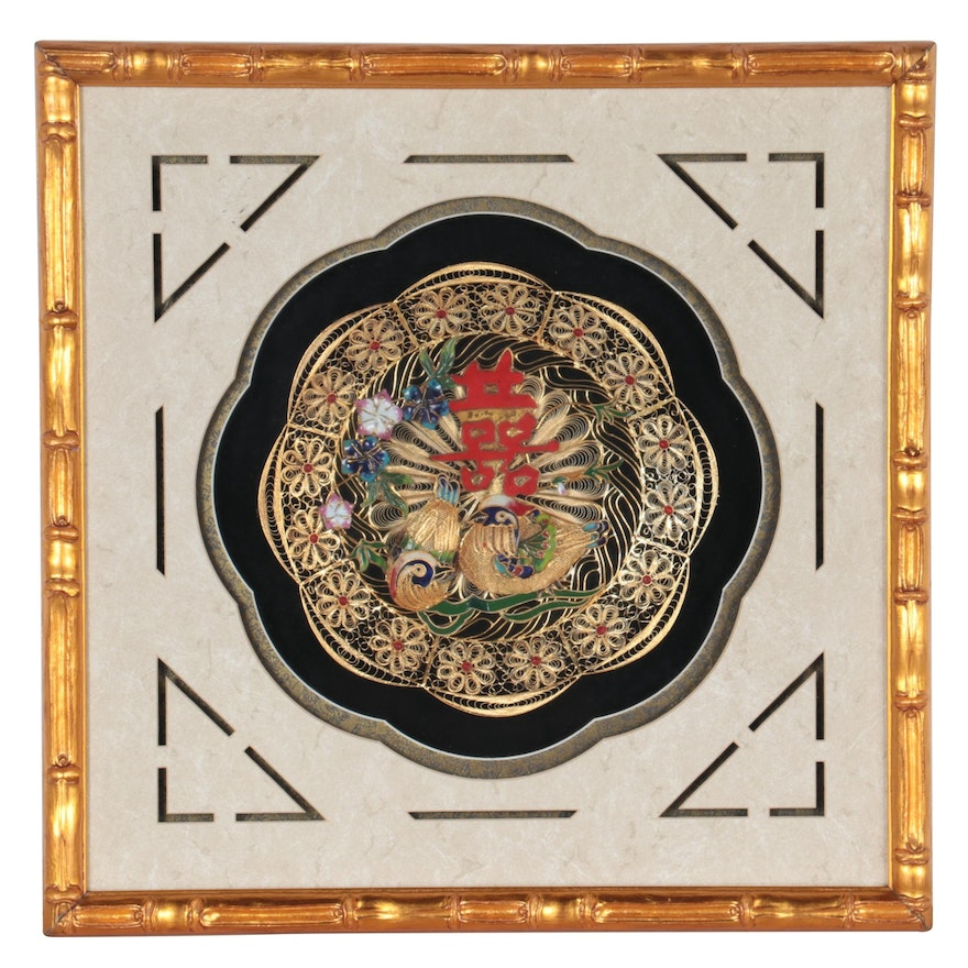 Chinese Double Happiness Flower and Bird Enameled Metalwork in Giltwood Frame