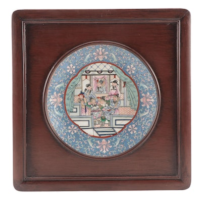 """Chinese Heygill and H.F.P Macau Framed """"Dynasty"""" Porcelain Plate"""