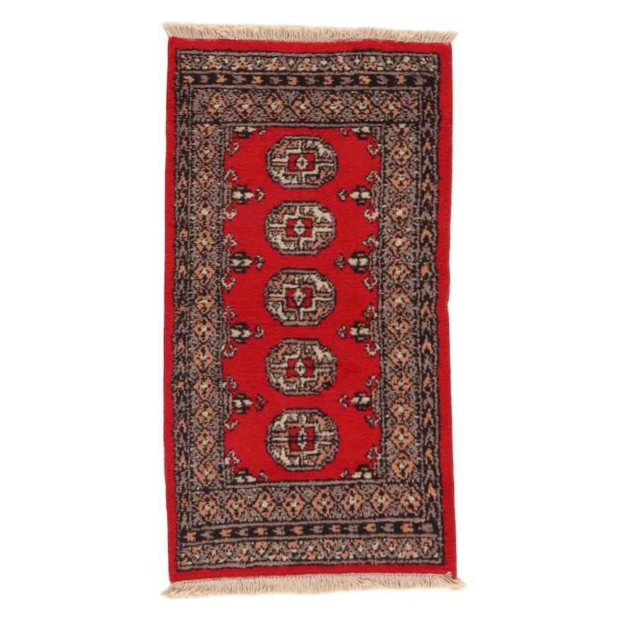 2' x 4' Hand-Knotted Pakistani Turkmen Bokhara Rug, 2000s