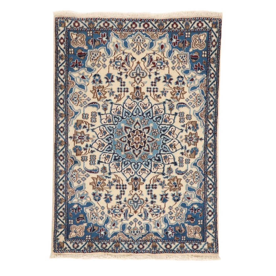 2'10 x 4'4 Hand-Knotted Persian Nain Rug, 2000s