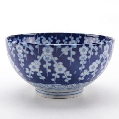 Japanese Blue and White Plum Blossom Porcelain Bowl