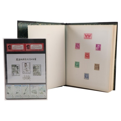 Unused International Stamp Collection with Commemorative Chinese Stamps