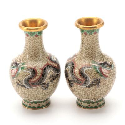 Chinese Cloisonné Miniature Vases