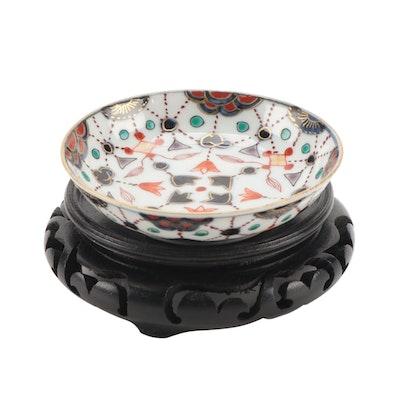 Japanese Imari Arita Fuki Choshun Style Porcelain Bowl on Wooden Stand, Antique