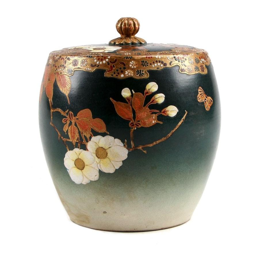 Japanese Kinkōzan Satsuma Parcel Gilt Ceramic Lidded Jar