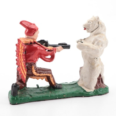 "Reproduction ""Shooting Bear"" Mechanical Cast Iron Bank"