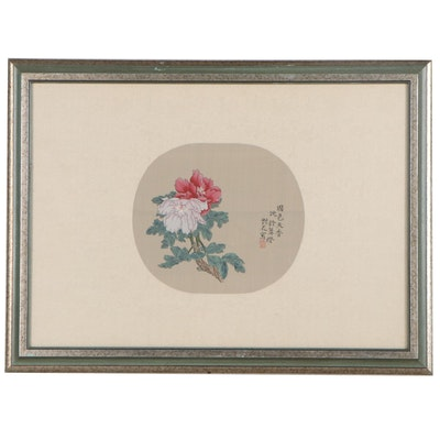 Chinese Watercolor and Gouache Painting of Flowering Branch
