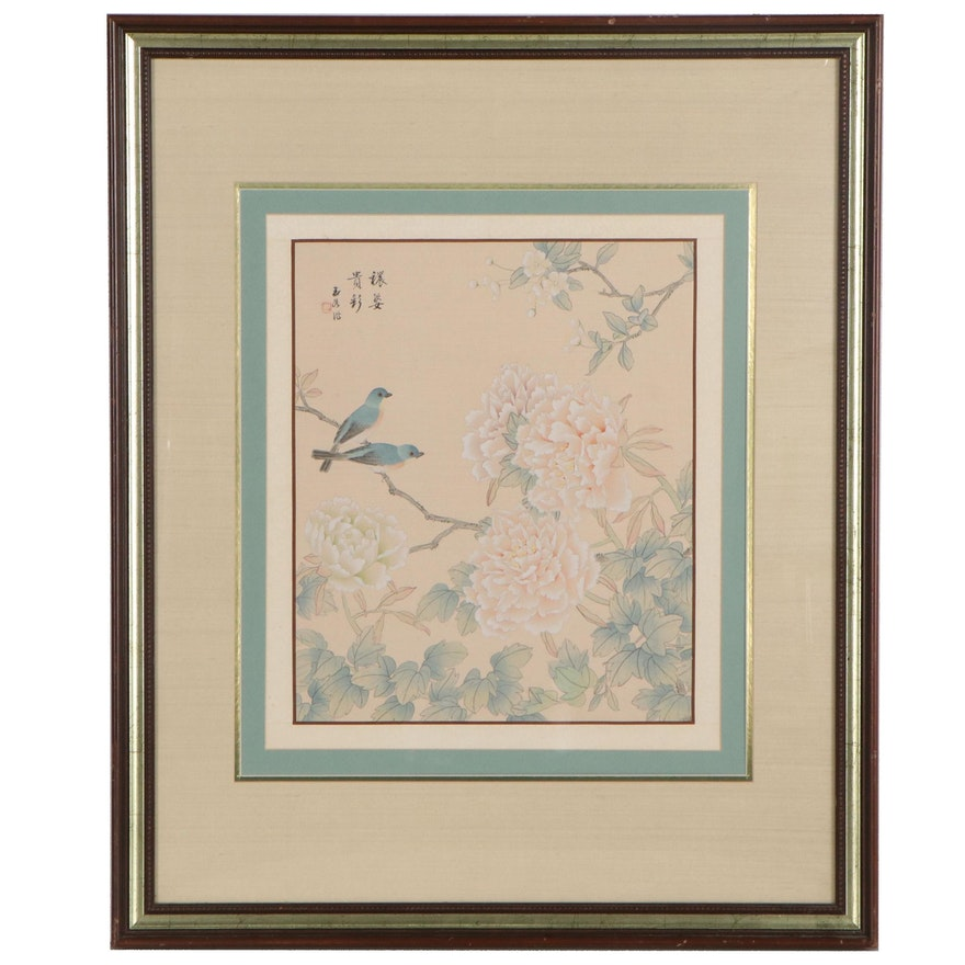 Chinese Watercolor and Gouache Painting of Birds on Flowering Branch