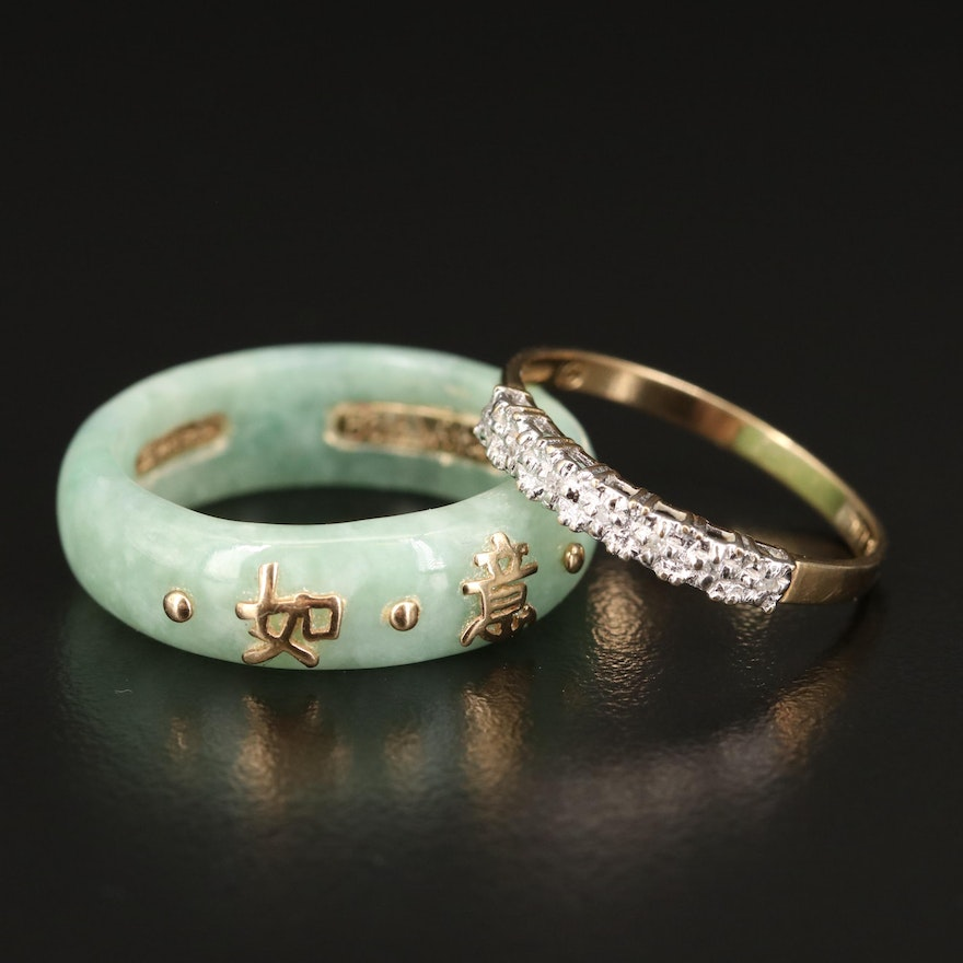 10K Diamond Band and Chinese Jadeite Hololith Band with 14K Accents