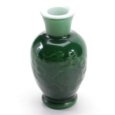 "Avon ""Spring Bouquet"" Jade Green Fragranced Glass Vase, 1981"