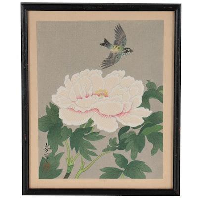 "Ohno Bakufo Woodblock ""Bird and Flower,"" Mid-20th Century"
