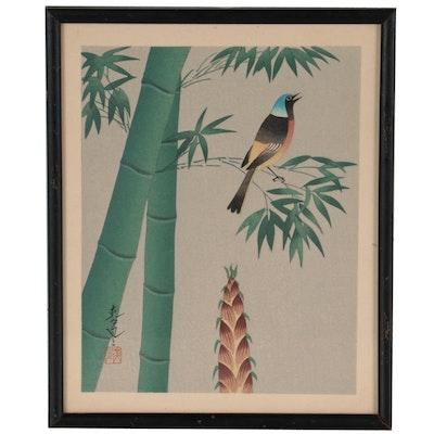 Ohno Bakufu Woodblock of Bird and Bamboo, Mid-20th Century