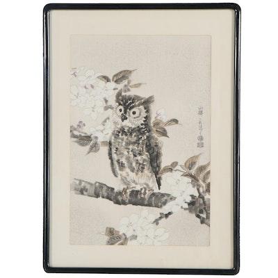 "Eiichi Kotozuka Woodblock ""Owl and Cherry Blossoms,"" Circa 1950"