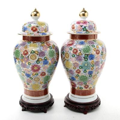Japanese Kutani Style Thousand Flower Temple Jars on Wood Bases