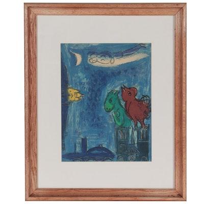 """Marc Chagall Lithograph """"Les Monstres de Notre-Dame"""" from """"Derrière le Miroir"""""""