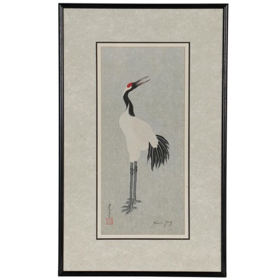 """Karl J. Feng Watercolor and Gouache Painting """"Cranes,"""" 1993"""