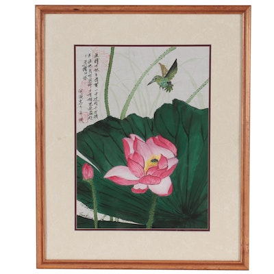 Japanese Acrylic Painting of Lotus Blossom and Bird, 2001
