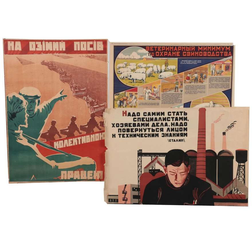 Russian Propaganda Color Lithograph Posters, Early-Mid 20th Century