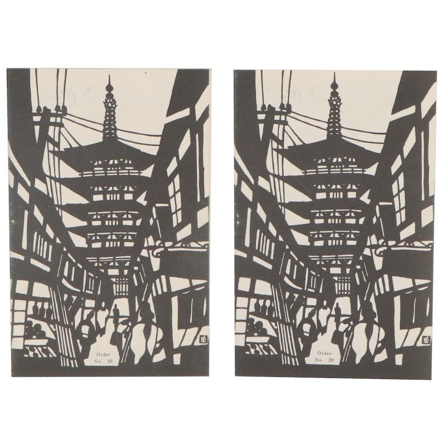Mikumo Woodblock Print Company Catalogs with Cover Art after Toshijiro Inagaki