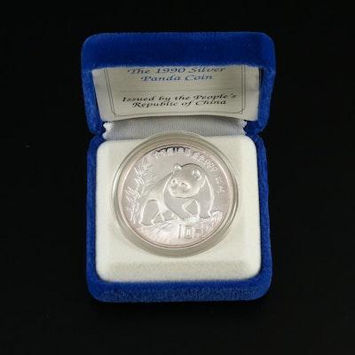 1990 China 10 Yuan Panda Fine Silver Coin