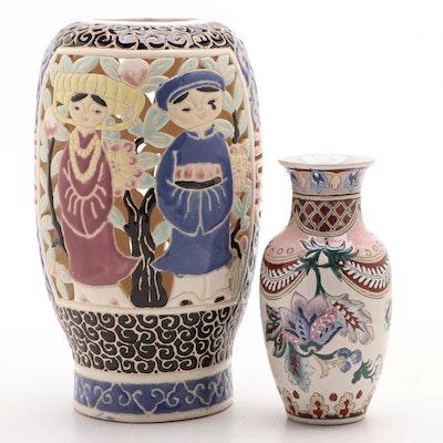 Vietnamese Pierced Ceramic Vase with Chinese Painted Ceramic Vase