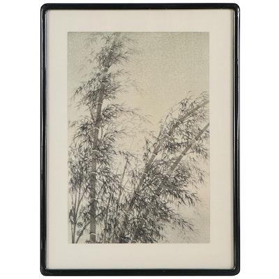 "Eiichi Kotozuka Sōsaku-hanga Woodblock ""Bamboo"""