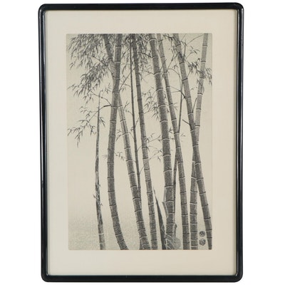 "Eiichi Kotozuka Woodblock ""Bamboo,"" Circa 1960"