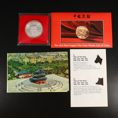 1989 China 10 Yuan Fine Silver Panda Coin, Copper Panda Coin, and 1983 Year Set
