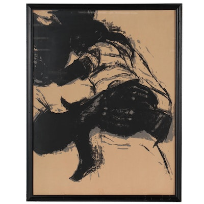 """Abstract Serigraph after Earl Newman """"Mother and Child,"""" Late 20th Century"""