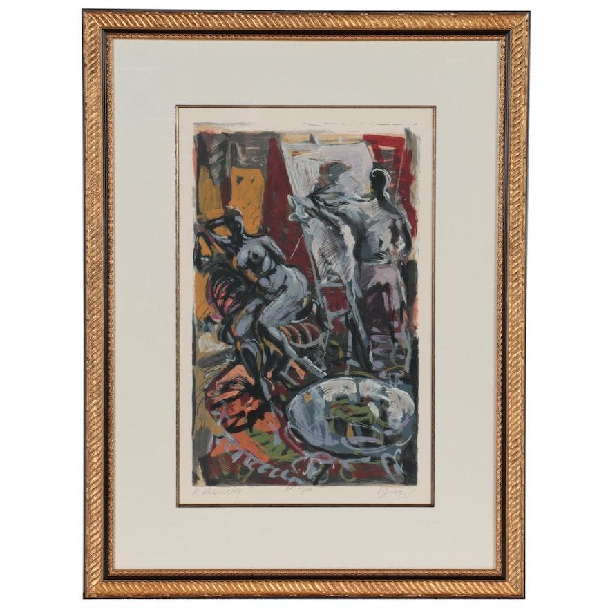 "Avinoam Kosowsky Serigraph ""The Painter"""