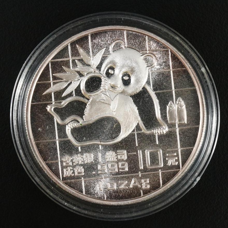 1989 China 10-Yuan Silver Panda Bullion Coin