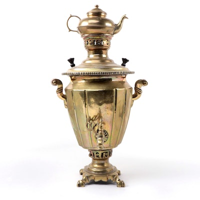 Russian Urn-Form Brass Samovar with Kettle, Antique