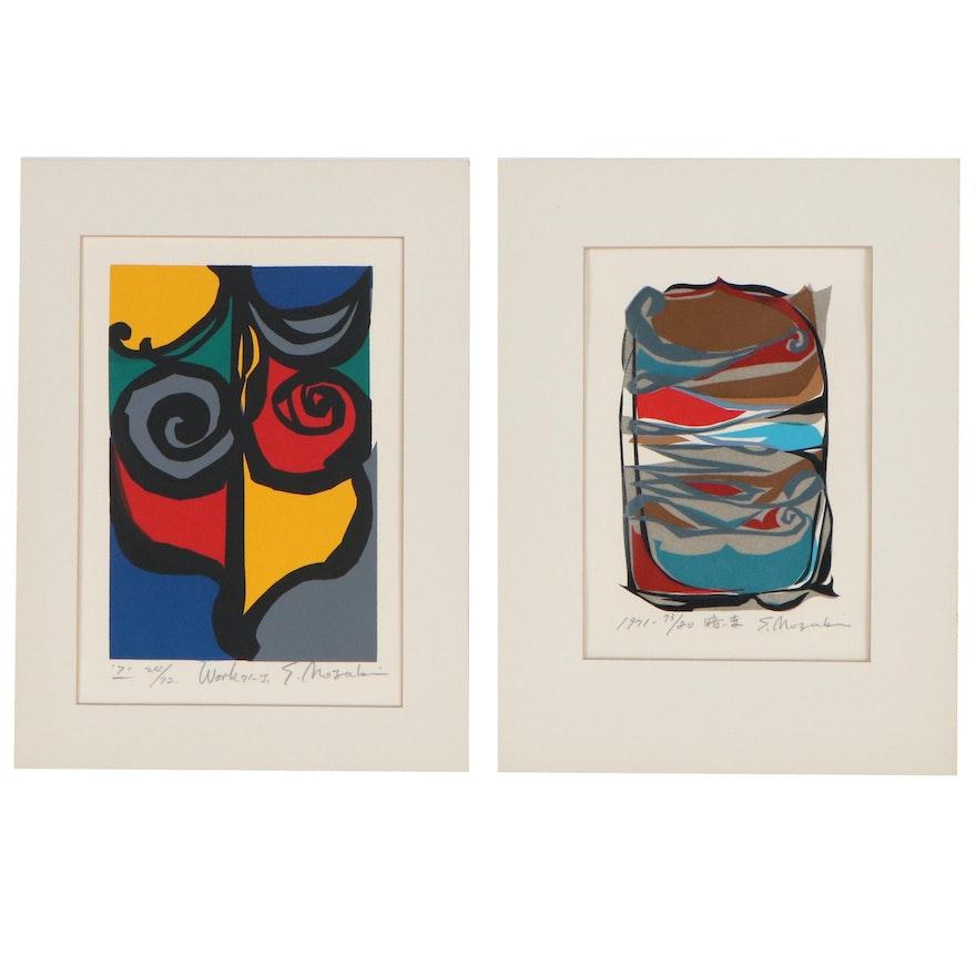 Nozaki Shinjiro Modernist Serigraphs, 1971