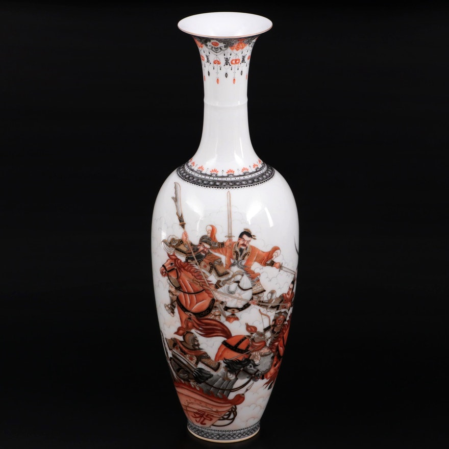 Chinese Porcelain Vase with Warriors