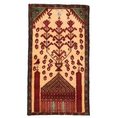 2'2 x 4' Hand-Knotted Persian Afshar Prayer Rug