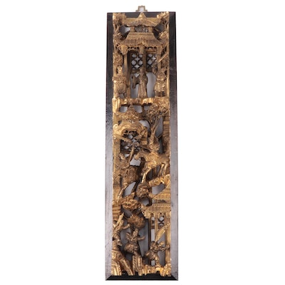 Chinese Gilt and Lacquered Wood Carved Panel