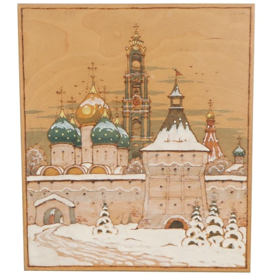 Russian Mixed Media Painting of The Holy Trinity St. Sergius Lavra