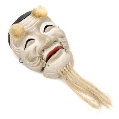Japanese Okina Noh Theatre Mask