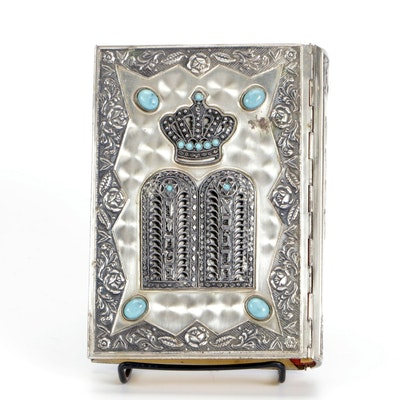 """""""Siddur Avodat Israel"""" with Tooled Metal Case, Mid-20th Century"""