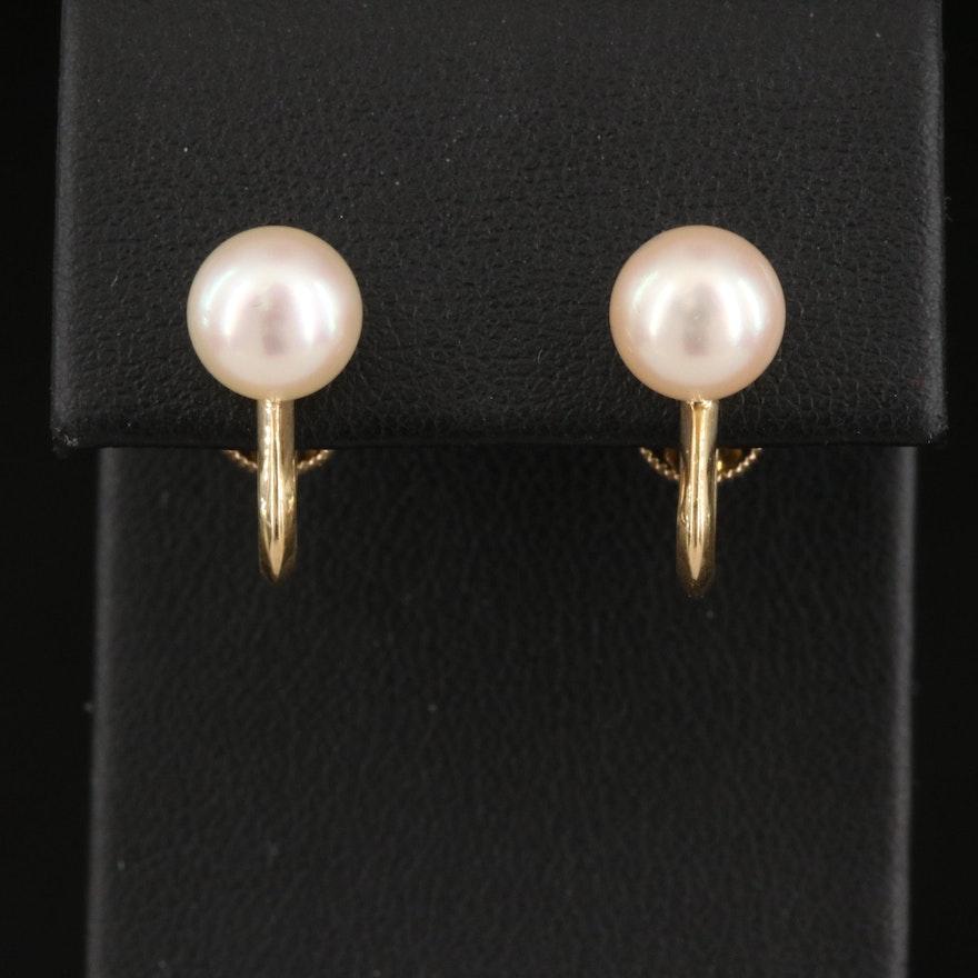 Vintage 14K Pearl Screw Back Earrings