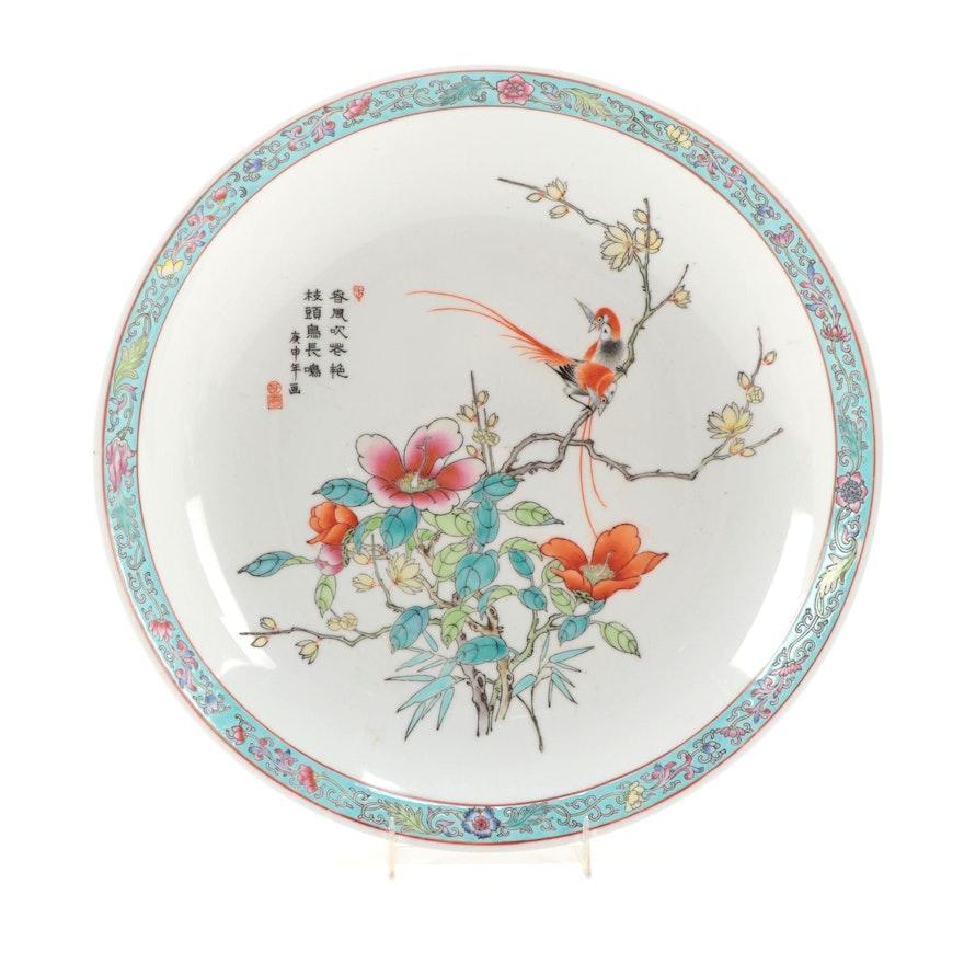 Chinese Jingdezhen Famille Verte Porcelain Dish, Late 20th Century