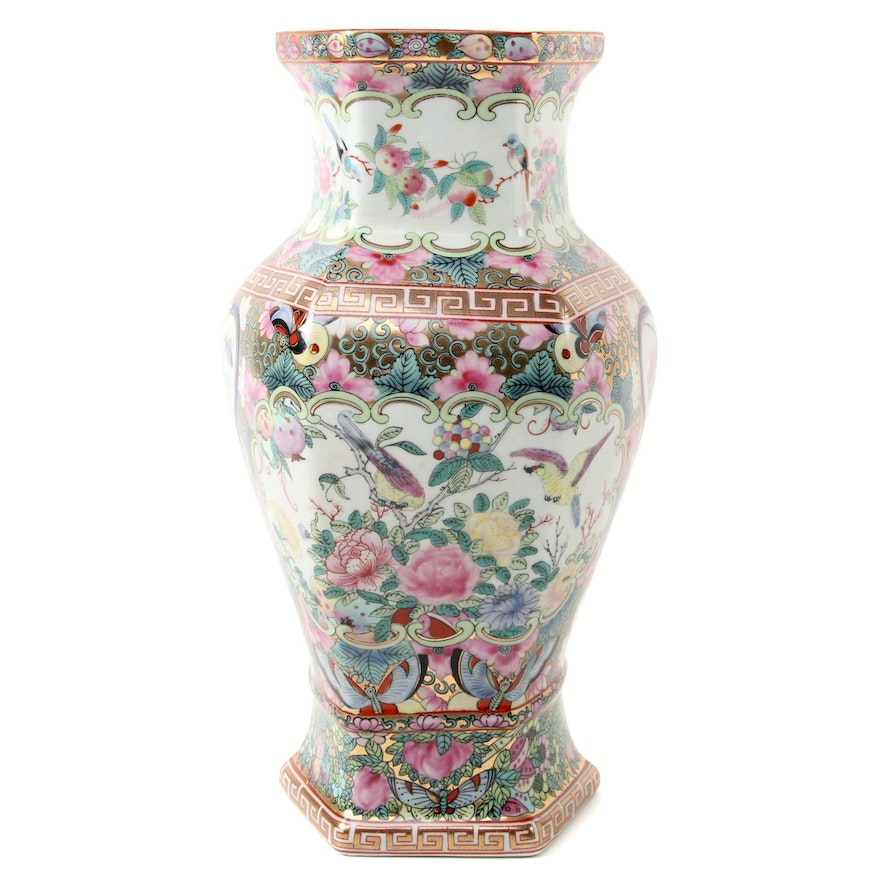 Chinese Famille Rose Ceramic Wall Vase, Mid to Late 20th Century