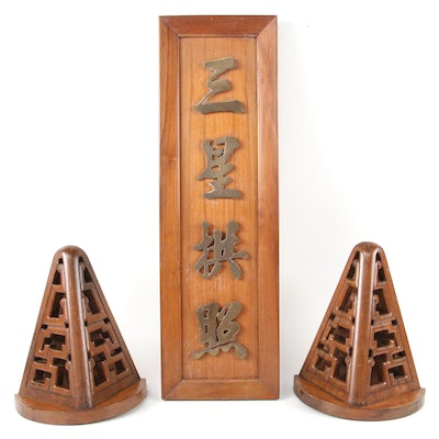 Ricardo Lynn & Co. Taiwanese Carved Wood Wall Hanging with Wall Sconces