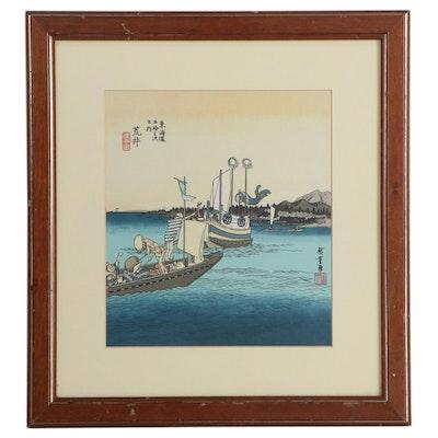 """Lithograph after Utagawa Hiroshige """"Arai - The Ferry-Boat,"""" Late 20th Century"""