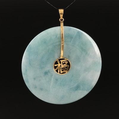 Chinese 14K Bi Jadeite Pendant with Good Fortune Symbol